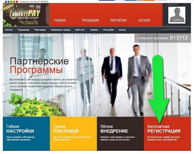 http://sa.uploads.ru/wFBzi.jpg