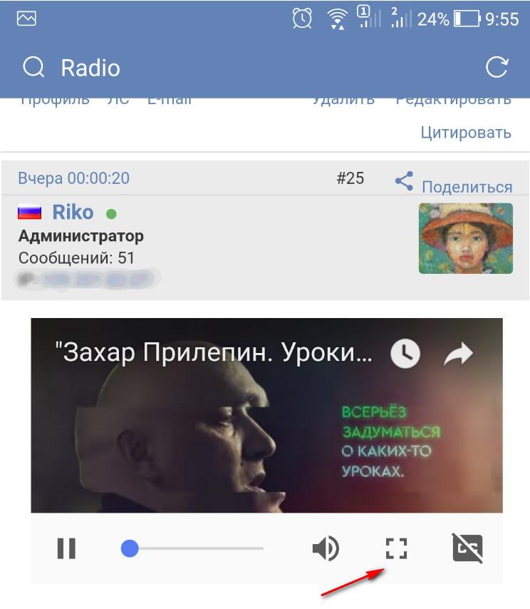 http://sa.uploads.ru/wOPNR.jpg