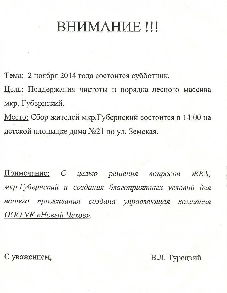 http://sa.uploads.ru/wWHMd.jpg