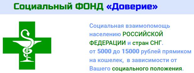 http://sa.uploads.ru/wX8Ak.png