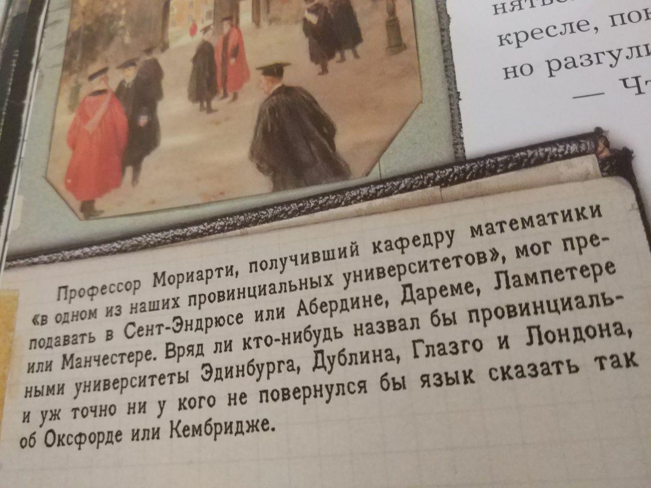 http://sa.uploads.ru/wgIDv.jpg
