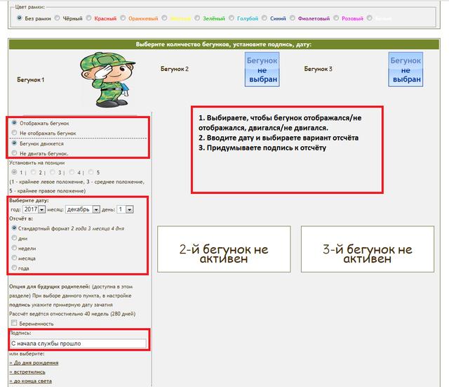 http://sa.uploads.ru/wnfuA.png