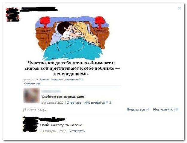 http://sa.uploads.ru/wr8oh.jpg
