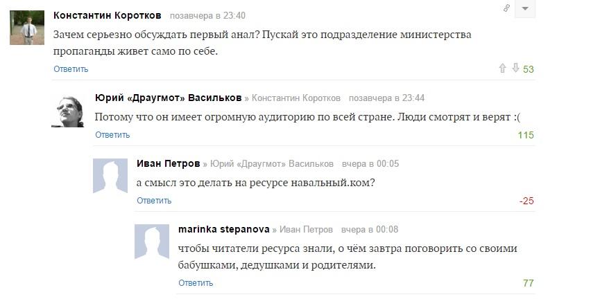 http://sa.uploads.ru/x1M0Q.jpg