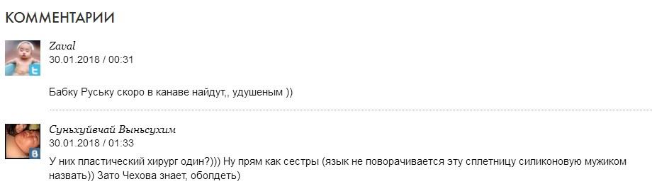 http://sa.uploads.ru/x8M5d.jpg