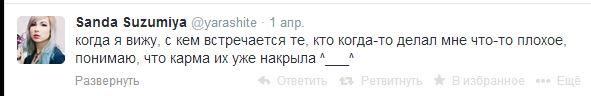 http://sa.uploads.ru/xBH30.jpg
