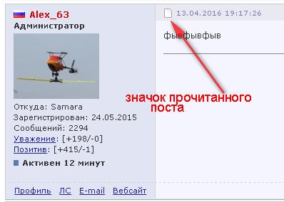 http://sa.uploads.ru/xOspI.png