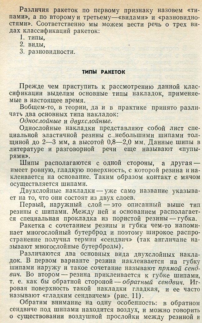 http://sa.uploads.ru/xRjmA.jpg