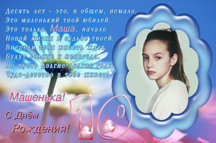 http://sa.uploads.ru/xT2Nk.jpg