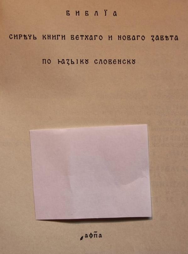 http://sa.uploads.ru/xUXvQ.jpg