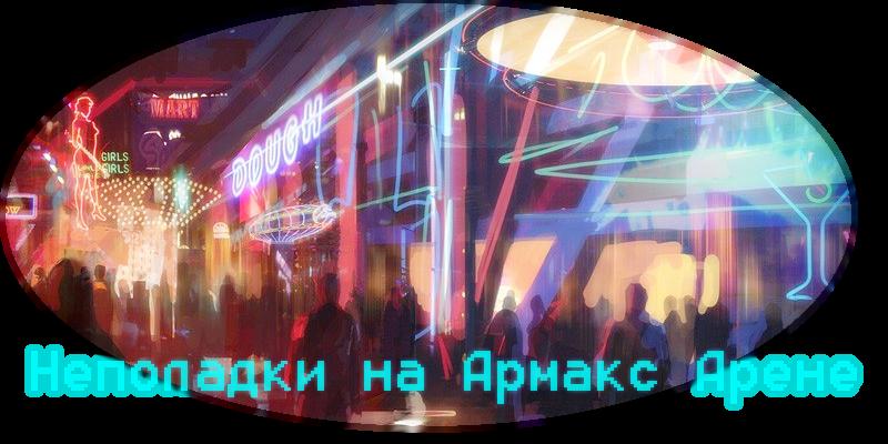 http://sa.uploads.ru/xYSek.png
