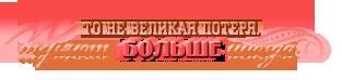 http://sa.uploads.ru/xnRJP.png