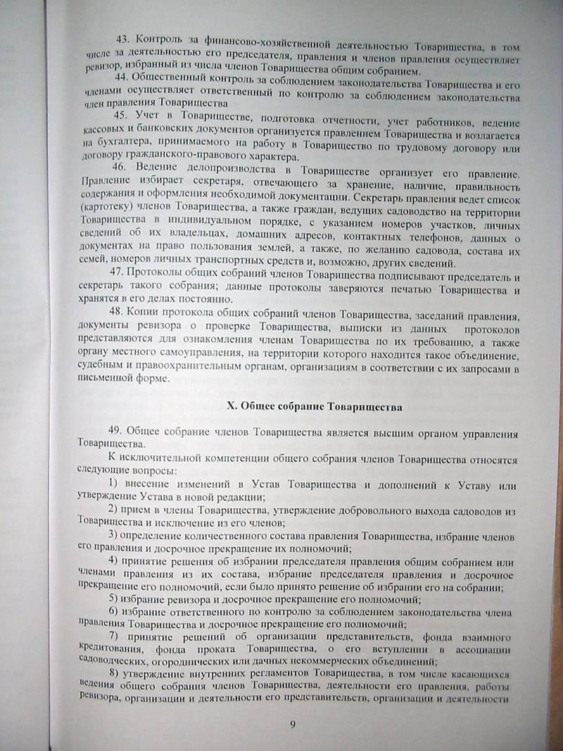 http://sa.uploads.ru/xuyQt.jpg