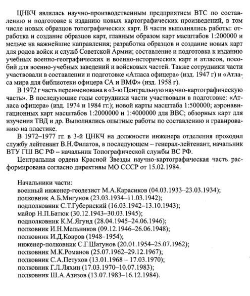 http://sa.uploads.ru/xyud2.jpg