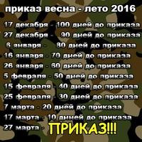 http://sa.uploads.ru/y0wEj.jpg