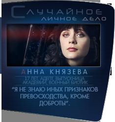 http://sa.uploads.ru/y5ZXu.png