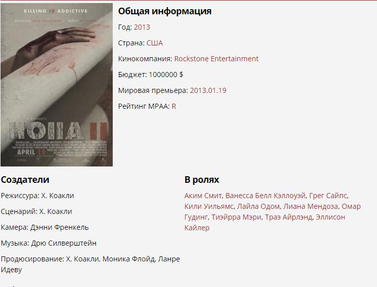 http://sa.uploads.ru/yJa5I.png