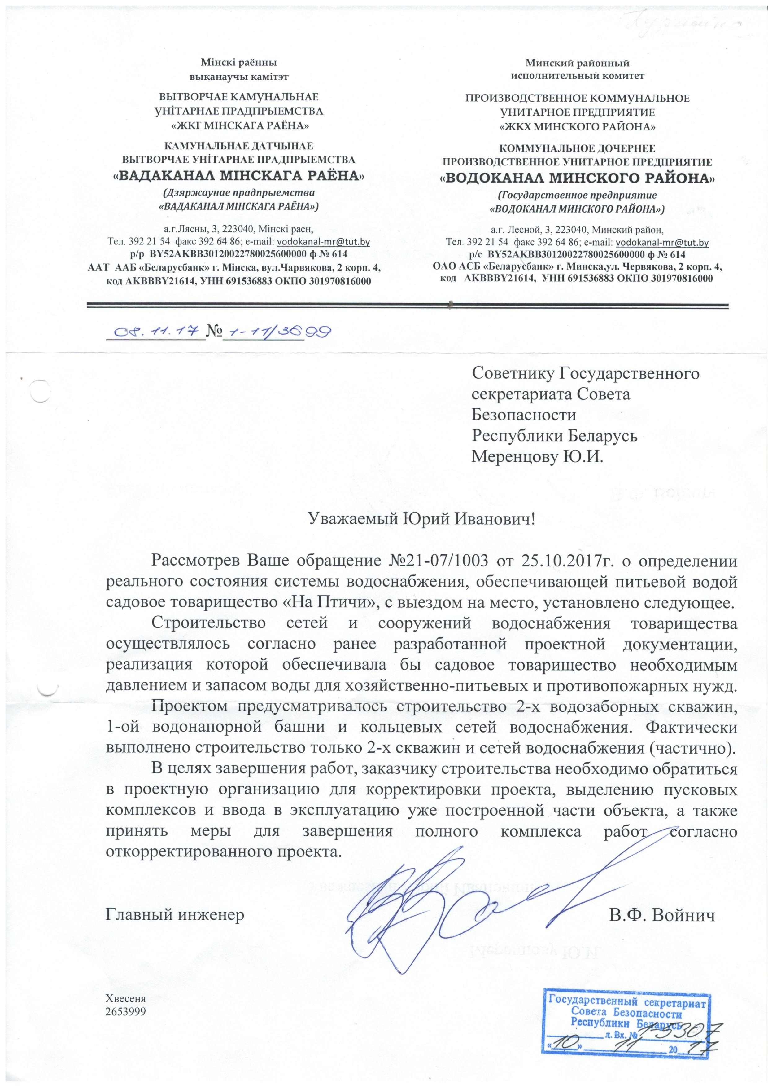 http://sa.uploads.ru/yT19U.jpg