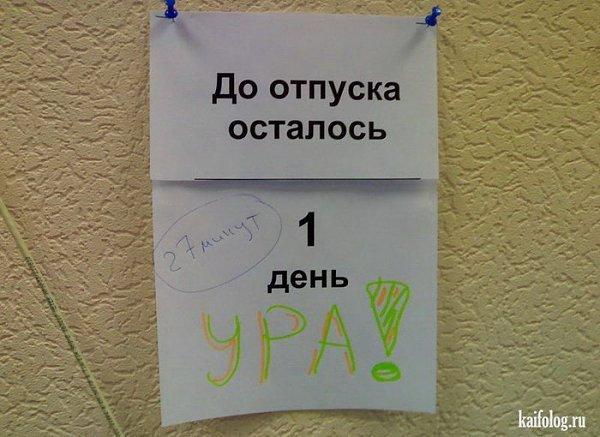 http://sa.uploads.ru/yUj5F.jpg