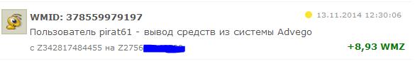 http://sa.uploads.ru/yUsgp.png
