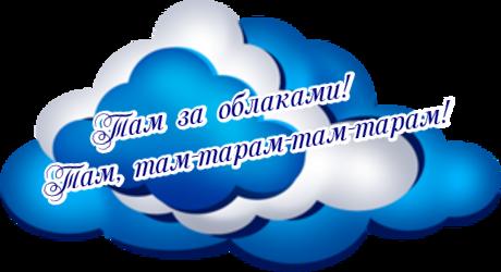http://sa.uploads.ru/yt1K4.png