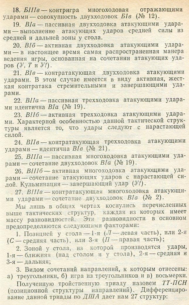 http://sa.uploads.ru/z4xnh.jpg