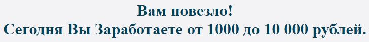 http://sa.uploads.ru/zVxBH.png