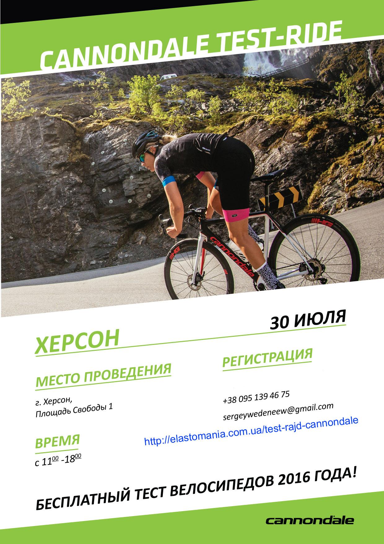 http://sa.uploads.ru/zWdeH.jpg