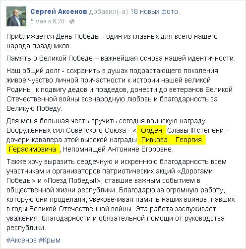 http://sa.uploads.ru/zWqFN.png