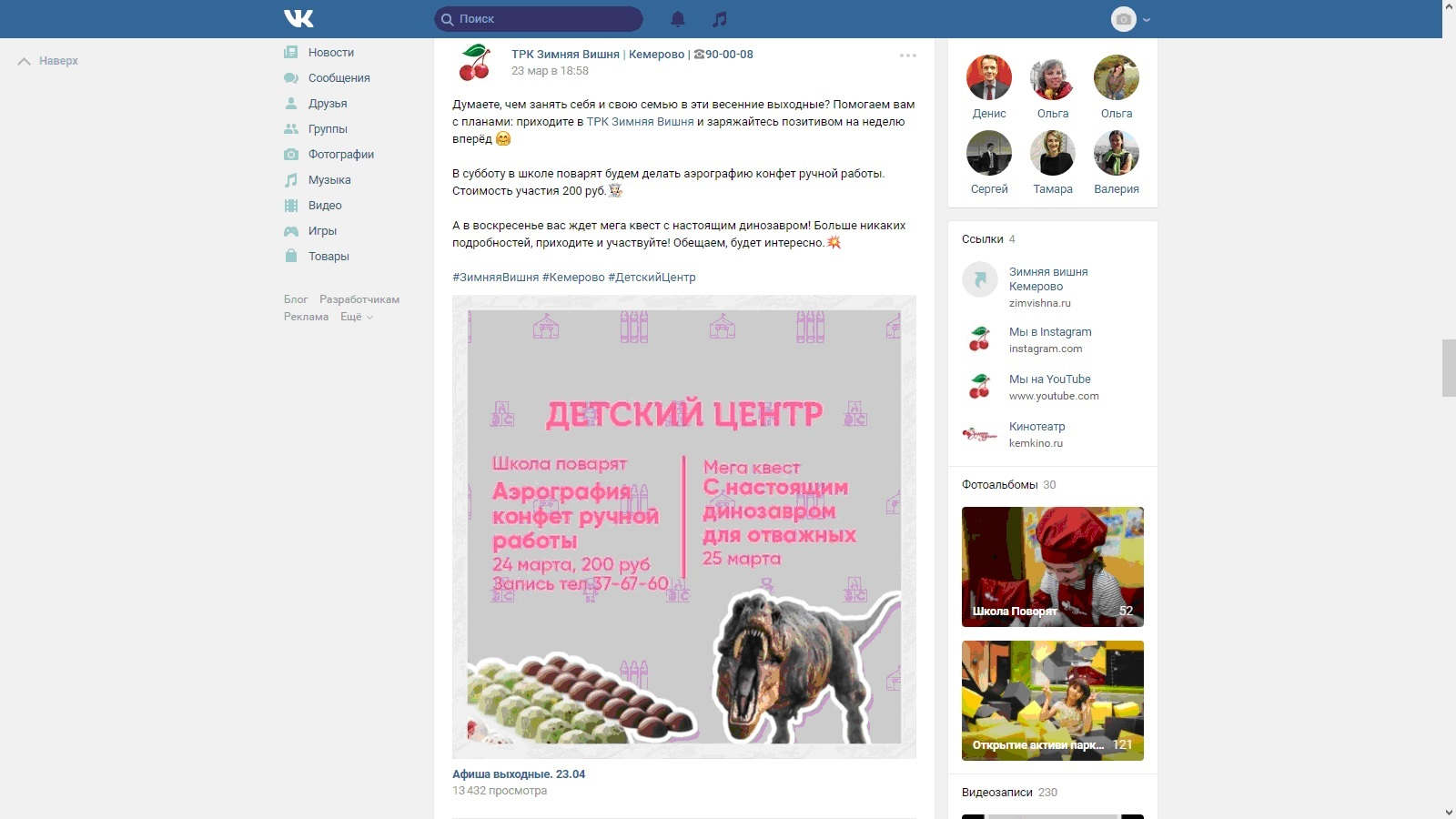 http://sa.uploads.ru/zgisw.jpg