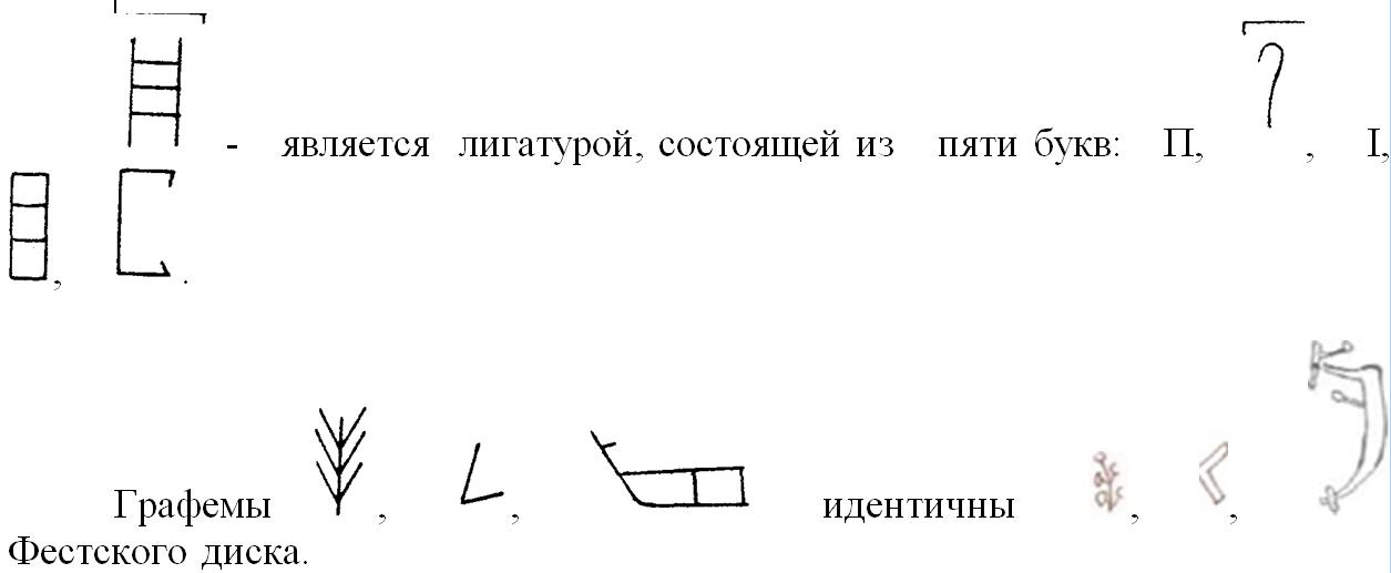 http://sa.uploads.ru/zohNX.png