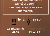 http://sa.uploads.ru/zqQVG.png