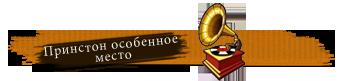 http://sa.uploads.ru/0ApRH.png
