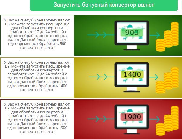 http://sa.uploads.ru/0OdLu.png