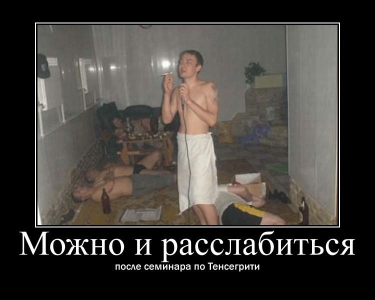 http://sa.uploads.ru/0WYFZ.jpg