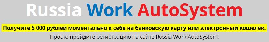 http://sa.uploads.ru/196sy.png