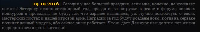 http://sa.uploads.ru/1IYgs.png