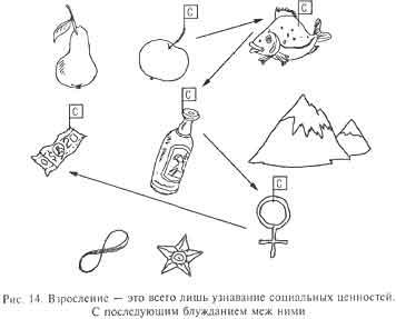 http://sa.uploads.ru/1Qt0e.jpg