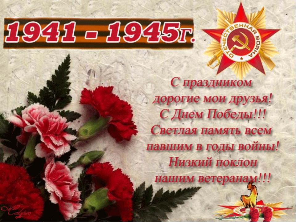http://sa.uploads.ru/1c40n.jpg