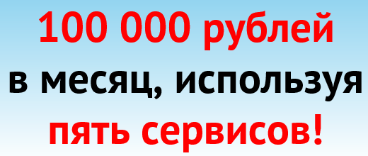 http://sa.uploads.ru/1x2fc.png