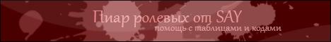 http://sa.uploads.ru/2qPDk.jpg