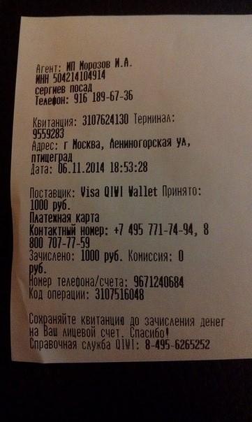 http://sa.uploads.ru/2tSMU.jpg