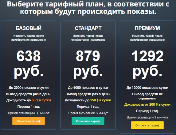 http://sa.uploads.ru/35hT7.png