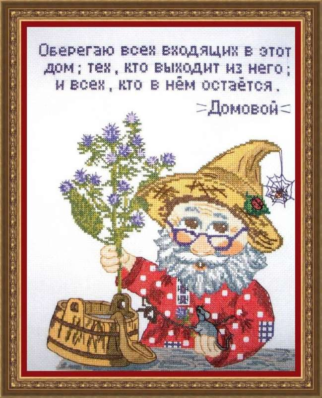 http://sa.uploads.ru/4JUx5.jpg
