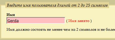 http://sa.uploads.ru/4iO0I.jpg