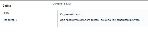 http://sa.uploads.ru/521q9.jpg