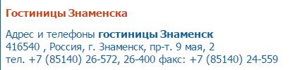 http://sa.uploads.ru/5FgkN.png