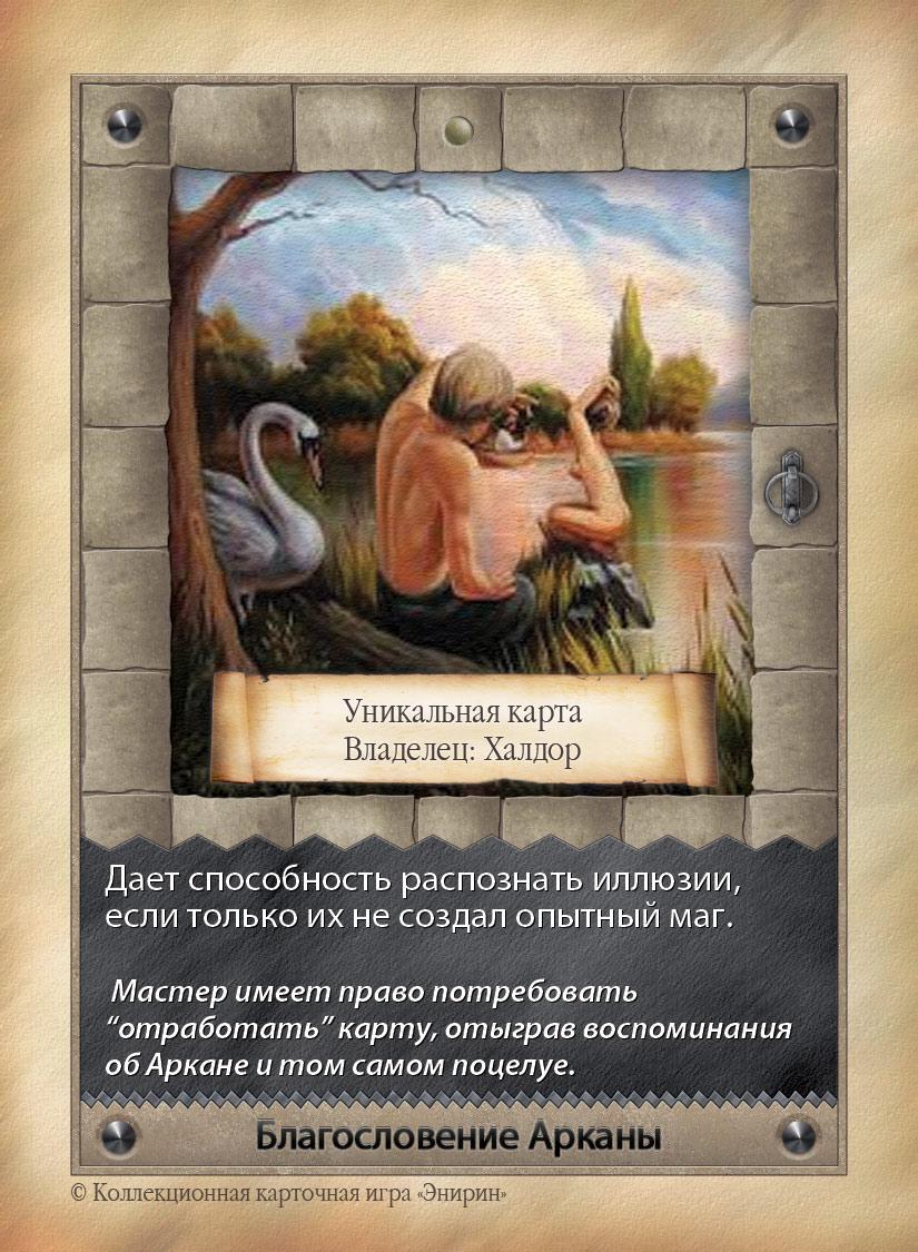 http://sa.uploads.ru/5HsFh.jpg