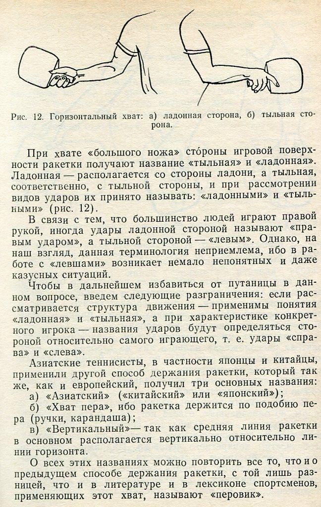 http://sa.uploads.ru/5gMlO.jpg