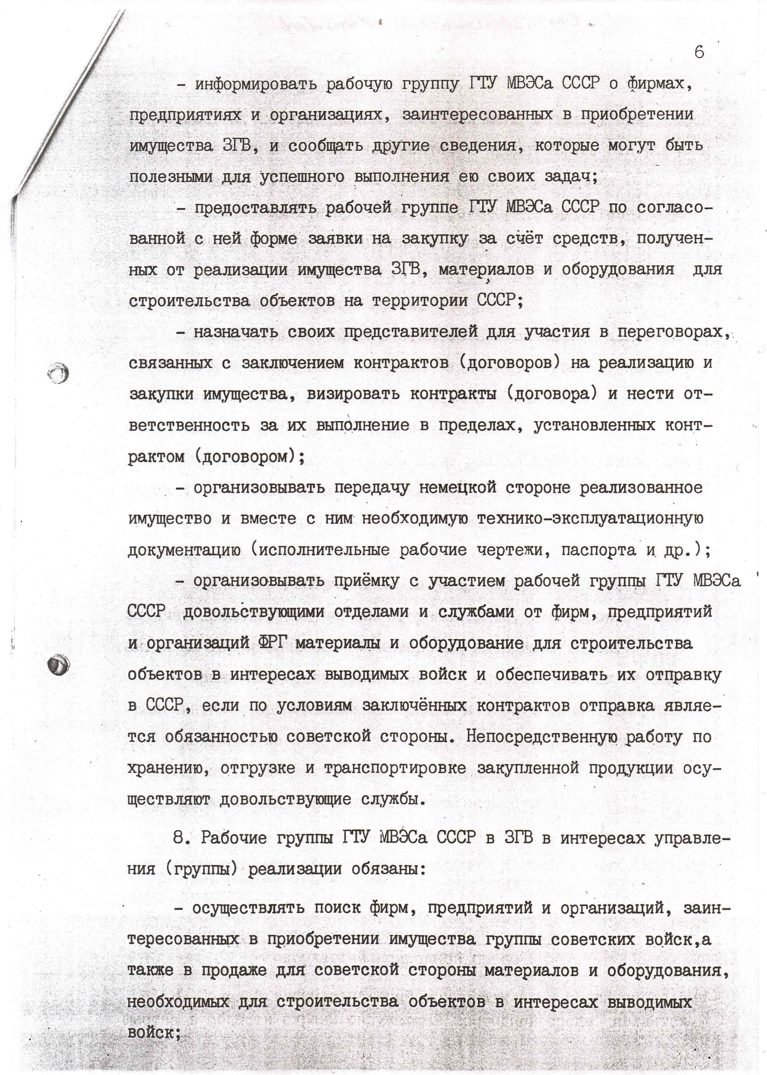 http://sa.uploads.ru/5misk.jpg